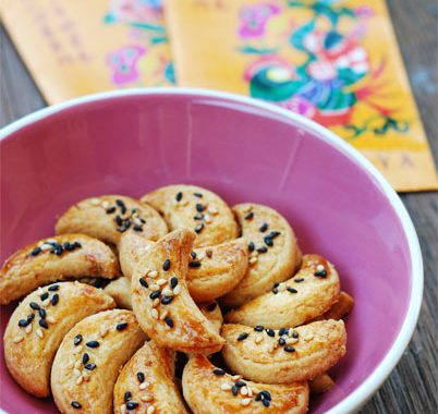 Chinese New Year Cookies Salted Egg Yolk Cookies