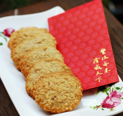 Chinese New Year Cookies Oatmeal Crispies