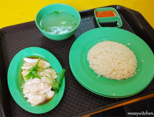 Hainanese Boneless Chicken Rice @ Golden Mile Food Centre, Singapore - Copy