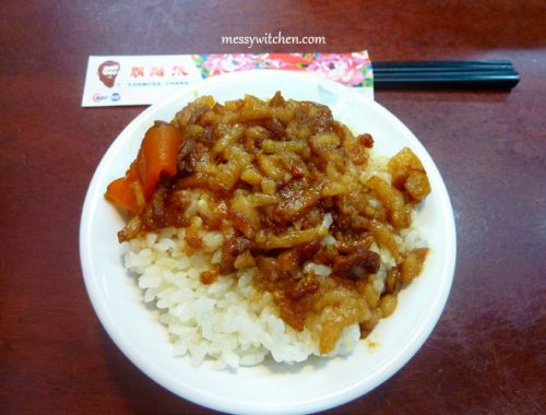 Braised Pork Rice @ Formosa Chang, Banqiao, Taiwan