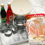 Baking Haul From Da Jia Fa