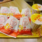 TKK Chicken @ Eslite Xinyi Store, Taipei